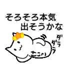 ケイコという生き物(個別スタンプ:31)