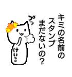 ケイコという生き物(個別スタンプ:39)