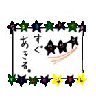 射手座 DE B型(個別スタンプ:03)