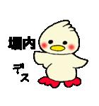 堀内さんのスタンプ(個別スタンプ:01)