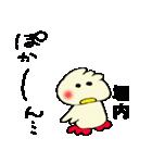 堀内さんのスタンプ(個別スタンプ:07)