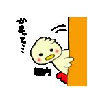 堀内さんのスタンプ(個別スタンプ:10)