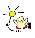 堀内さんのスタンプ(個別スタンプ:31)