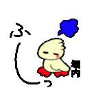 堀内さんのスタンプ(個別スタンプ:36)