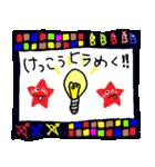 続・射手座 DE B型(個別スタンプ:1)
