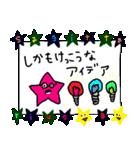 続・射手座 DE B型(個別スタンプ:3)