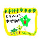 続・射手座 DE B型(個別スタンプ:4)