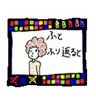 続・射手座 DE B型(個別スタンプ:5)