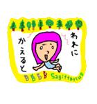 続・射手座 DE B型(個別スタンプ:8)
