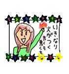 続・射手座 DE B型(個別スタンプ:11)