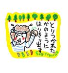 続・射手座 DE B型(個別スタンプ:12)