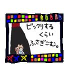 続・射手座 DE B型(個別スタンプ:13)