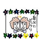 続・射手座 DE B型(個別スタンプ:15)
