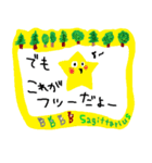 続・射手座 DE B型(個別スタンプ:16)