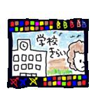 続・射手座 DE B型(個別スタンプ:17)
