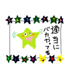 続・射手座 DE B型(個別スタンプ:19)