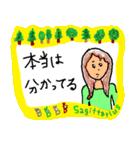 続・射手座 DE B型(個別スタンプ:20)