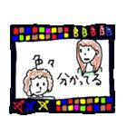 続・射手座 DE B型(個別スタンプ:21)