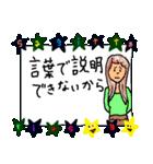 続・射手座 DE B型(個別スタンプ:23)
