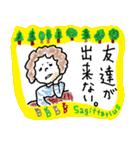 続・射手座 DE B型(個別スタンプ:24)