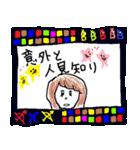 続・射手座 DE B型(個別スタンプ:25)