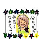 続・射手座 DE B型(個別スタンプ:27)