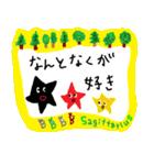 続・射手座 DE B型(個別スタンプ:28)