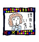 続・射手座 DE B型(個別スタンプ:29)