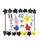 続・射手座 DE B型(個別スタンプ:31)