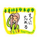 続・射手座 DE B型(個別スタンプ:32)