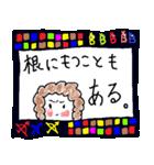 続・射手座 DE B型(個別スタンプ:33)