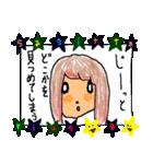 続・射手座 DE B型(個別スタンプ:35)