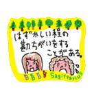続・射手座 DE B型(個別スタンプ:36)