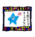 続・射手座 DE B型(個別スタンプ:37)