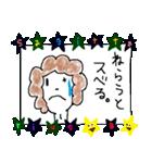 続・射手座 DE B型(個別スタンプ:39)