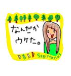続・射手座 DE B型(個別スタンプ:40)