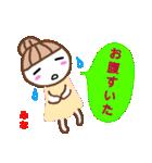 【みな】ちゃんが使うスタンプ 第2弾(個別スタンプ:02)