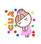 【みな】ちゃんが使うスタンプ 第2弾(個別スタンプ:07)