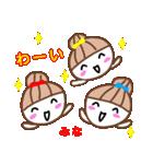 【みな】ちゃんが使うスタンプ 第2弾(個別スタンプ:09)