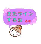 【みな】ちゃんが使うスタンプ 第2弾(個別スタンプ:15)