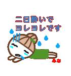 【みな】ちゃんが使うスタンプ 第2弾(個別スタンプ:27)