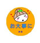 【みな】ちゃんが使うスタンプ 第2弾(個別スタンプ:36)