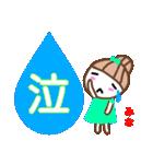 【みな】ちゃんが使うスタンプ 第2弾(個別スタンプ:38)