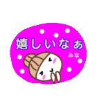 【みな】ちゃんが使うスタンプ 第2弾(個別スタンプ:39)