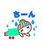 【みな】ちゃんが使うスタンプ 第2弾(個別スタンプ:40)