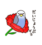せきせいいんこ! [Ver6](動く・あいづちNo2(個別スタンプ:01)