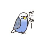 せきせいいんこ! [Ver6](動く・あいづちNo2(個別スタンプ:02)