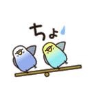 せきせいいんこ! [Ver6](動く・あいづちNo2(個別スタンプ:03)