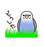 せきせいいんこ! [Ver6](動く・あいづちNo2(個別スタンプ:04)