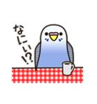 せきせいいんこ! [Ver6](動く・あいづちNo2(個別スタンプ:05)